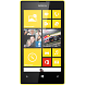 Смартфон Nokia Lumia 520 Yellow